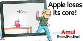Apple Loses Its Core – Creative Amul Advertisement iStore, iPac, iHad