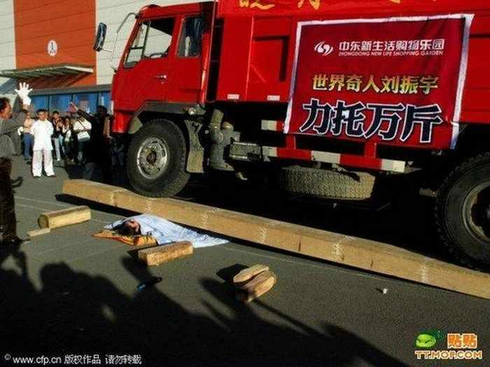 Meanwhile Unusual Death Trick In China - 4 Pics -01