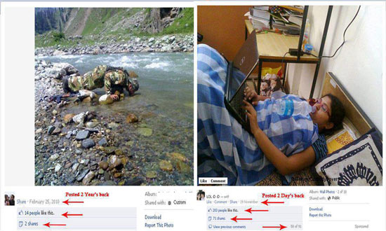 Difference Between Man's Facebook Status and Girl's Facebook Status