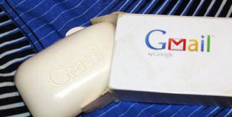 Have You Ever Tried Google's Gmail Bathing Soap?