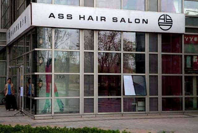 Worst Business Name That Will Blow Your Mind - 01