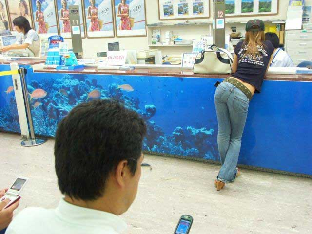 Funny Illegal Photo Taken By Cell Phone