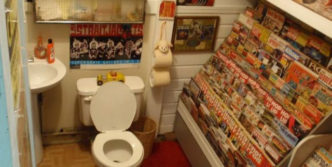 Funniest And Greatest Toilet Ever