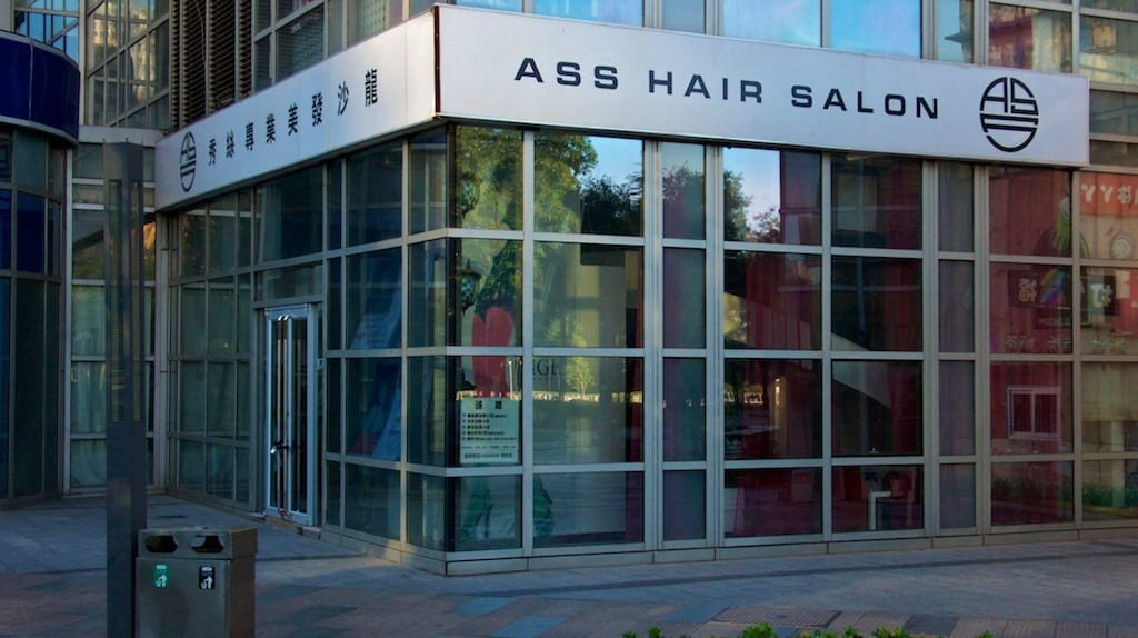 Worst Business Name That Will Blow Your Mind - 03