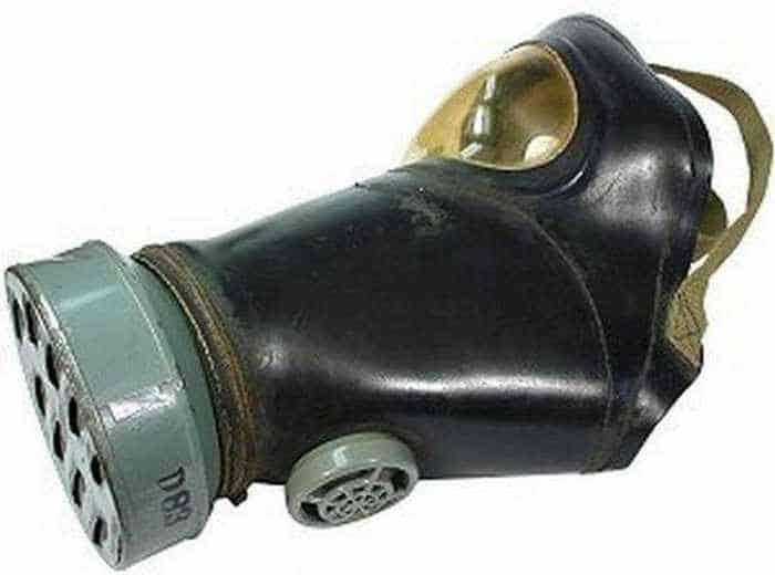 19 Funny Pictures of Respirator For Dogs -04