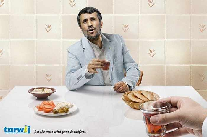 Tarwij Advertisement: Sarkozy, Hillary Clinton and Ahmedinejad_01